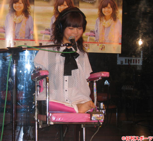 Yumi Sano