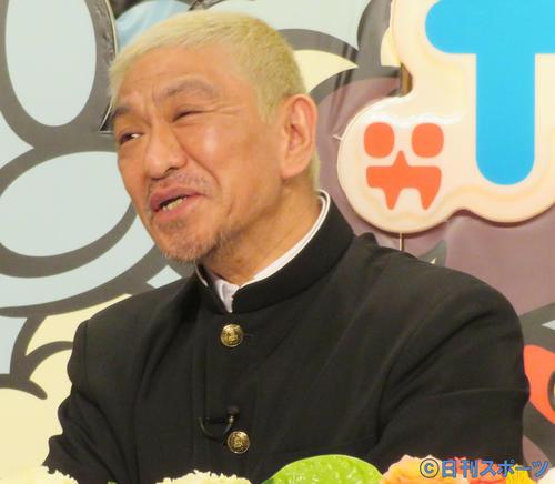 松本人志(19年12月撮影)