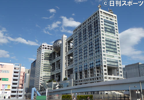 Fuji Television Headquarters [photographed on March 25, 2016]
