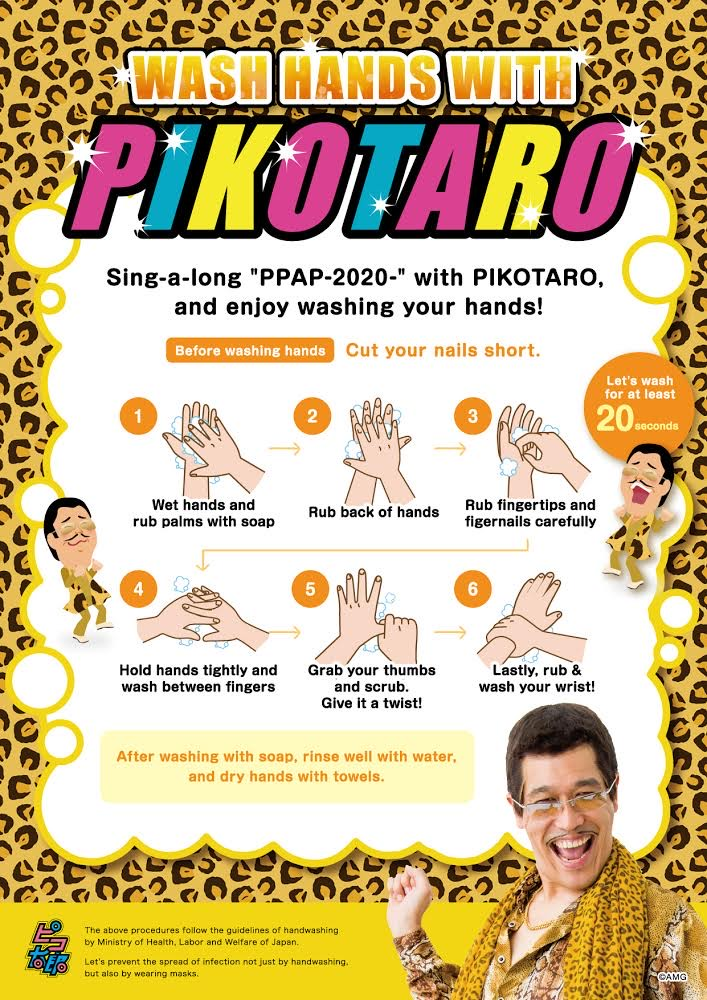 ピコ太郎が無償提供する手洗い推奨ポスターの英語版