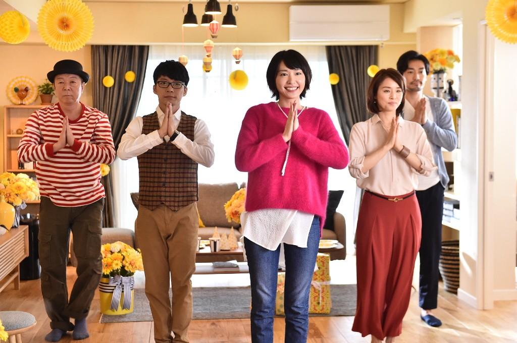 TBSドラマ「逃げるは恥だが役に立つ」(C)TBS