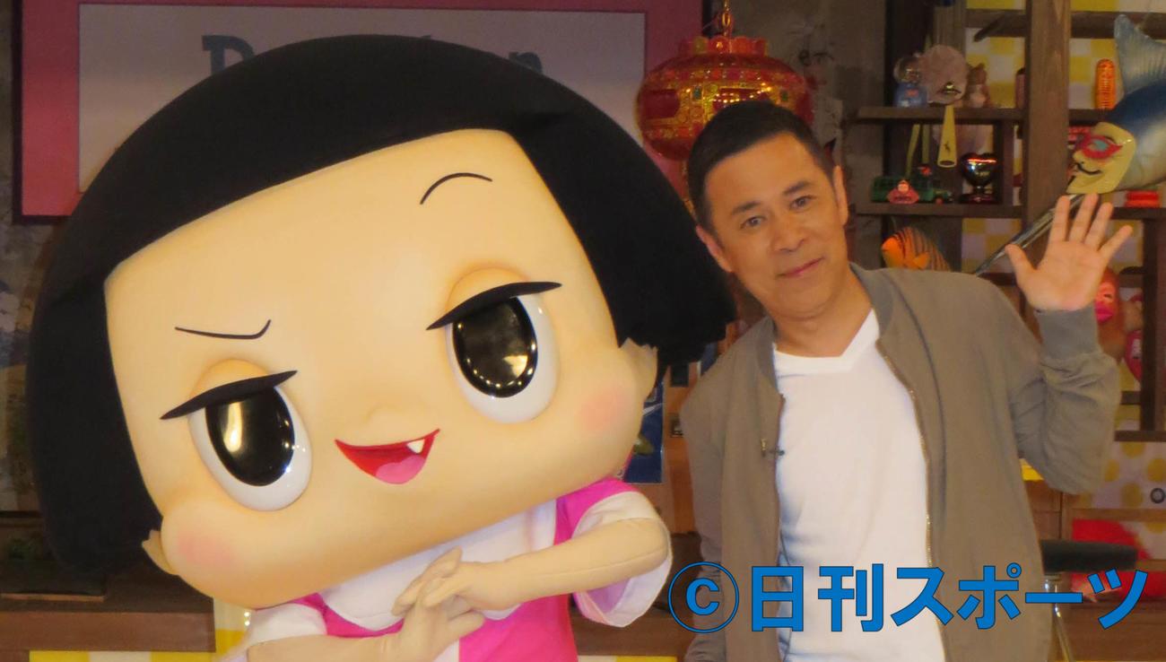 NHK「チコちゃんに叱られる!」に出演のチコちゃんと岡村隆史