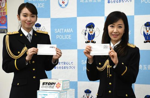 Photo of Natsuko Godai and Marie Iitoyo call for corona fraud prevention