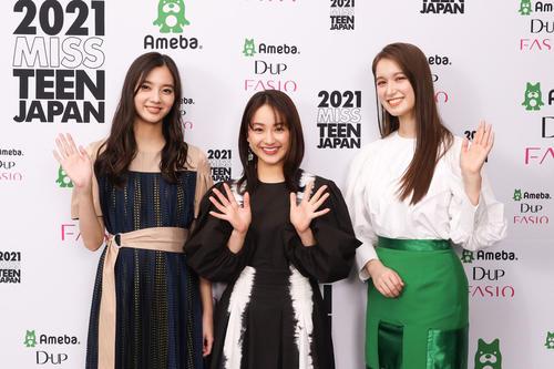 ミス・ティーン・ジャパンの応援アンバサダーを務める、左から新川優愛、平祐奈、トラウデン直美
