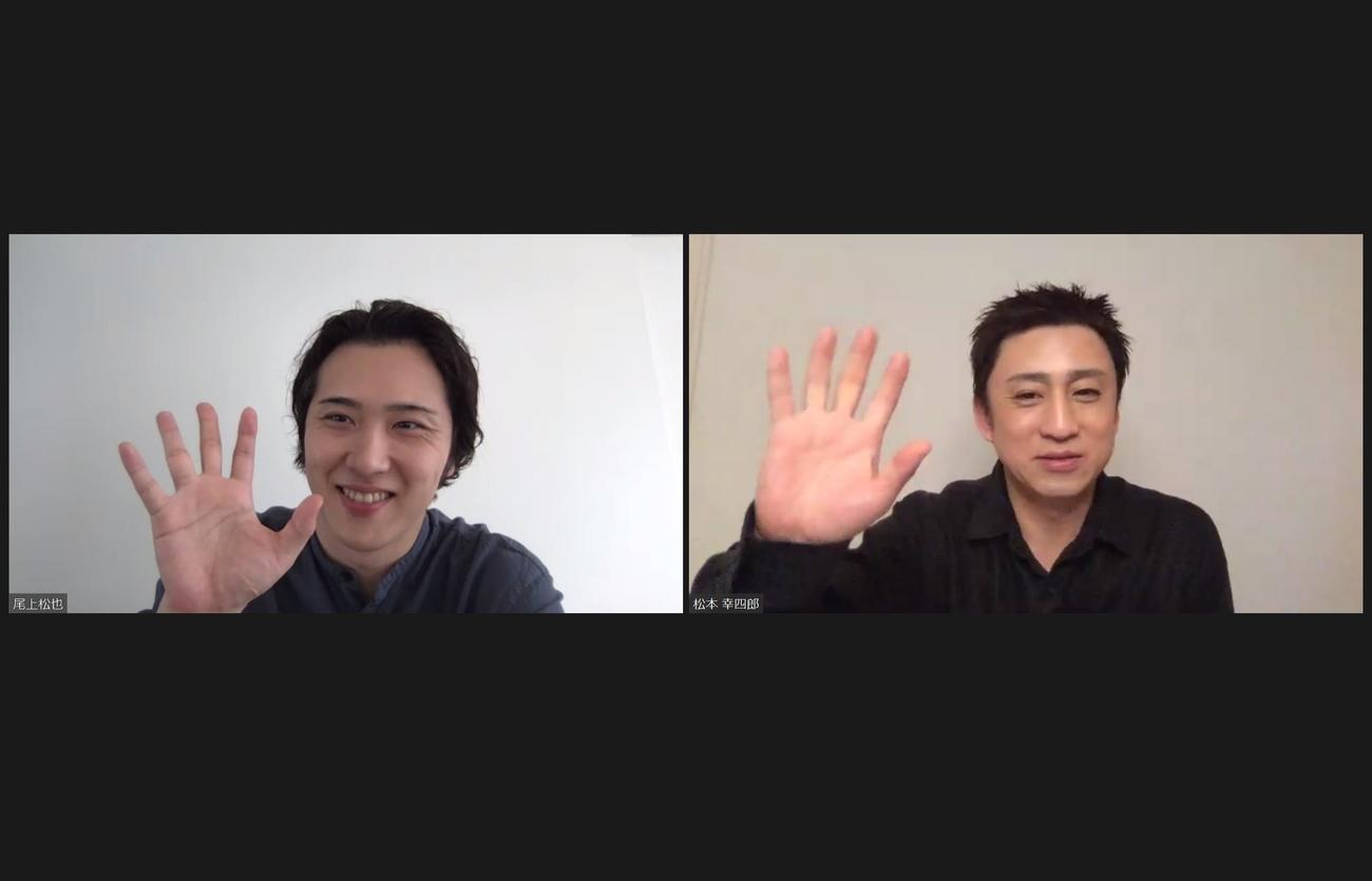 演劇界初のオンライン合同取材会を行った松本幸四郎(右)と尾上松也