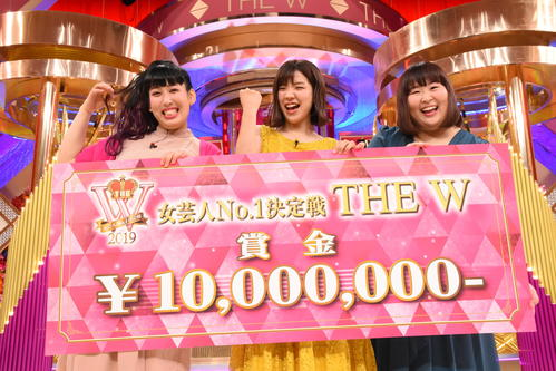 """Photo of Laughter Queen final match """"THE W"""" held 1st round video screening"""