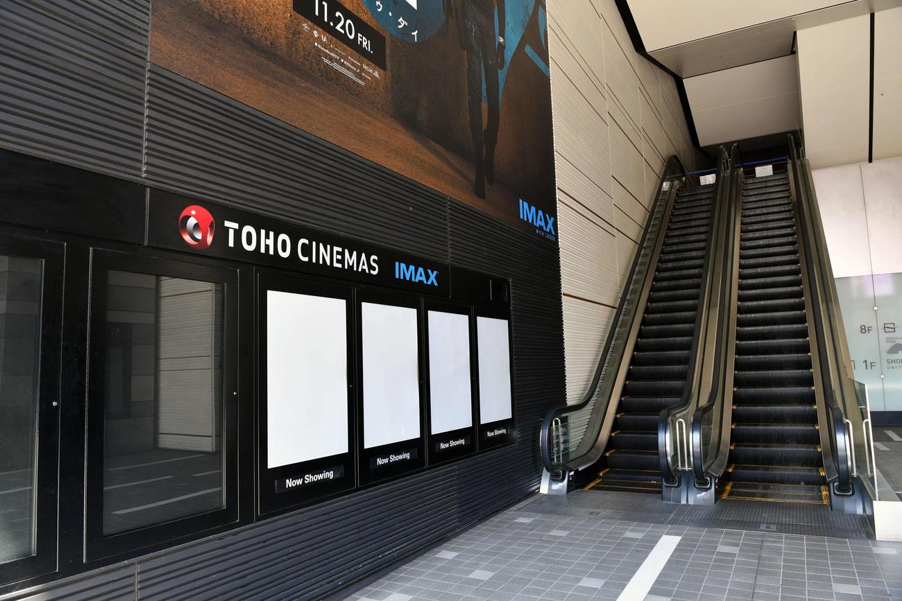 TOHOシネマズ新宿(2020年4月8日撮影)