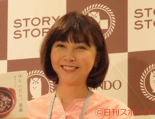 "Photo of Kuniko Asagi, Tokyo alert triggered ""I'm inconsistent"""