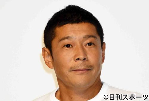 前澤友作氏(2019年9月12日撮影)