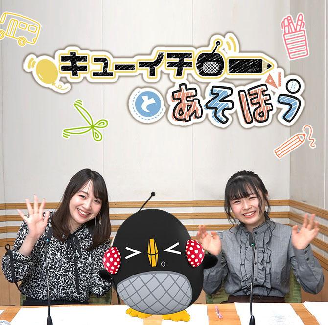 7月7日にCD「キューイチロー音頭」を発売する、左から西川文野アナウンサー、キューイチロー、松浦愛弓