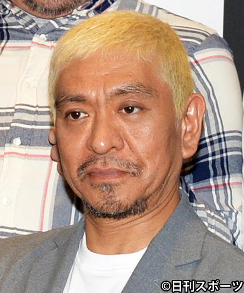 """Photo of Masakazu Hamada A close staff member """"Potential Corona"""" Hitoshi Matsumoto"""