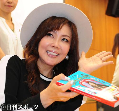 "Photo of Masanori Hamada's wife Natsuki Ogawa is ""good"" because the staff is negative"