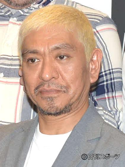 "Photo of Hitoshi Matsumoto, affair Watanabe's follow ""If I don't have four"""