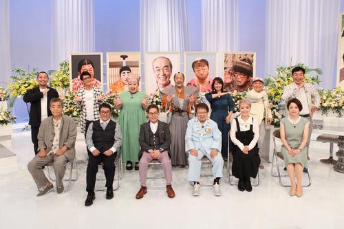 Photo of Fuji TV 21st Shimura-san special guest Cha Kato