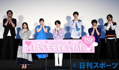 """Photo of """"Kyunkyun"""" in BL scene with Kitano Yoshino and So Okuno"""