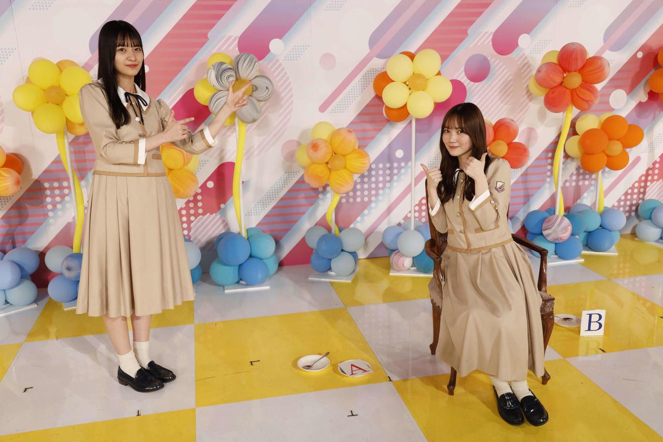 ABEMA「乃木坂46時間TV」で体を張った企画に挑戦した田村真佑(右)と金川紗耶