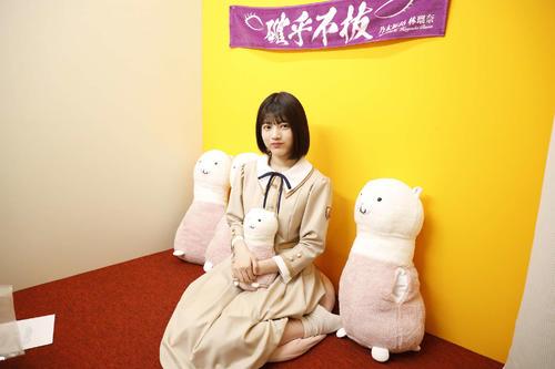 ABEMA「乃木坂46時間TV」個室ブースで笑顔を見せる林瑠奈