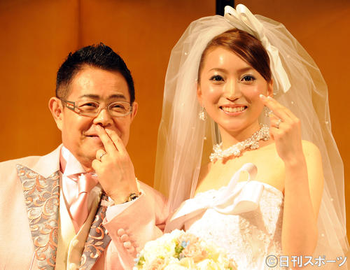 "Photo of Kato reports the 9th anniversary of the marriage of ""the best husband in the world"""