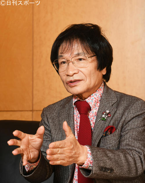 "Photo of Maki Ogi, SNS situation of faculty and staff ""screams with resentment"""