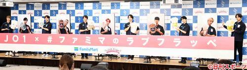 11人組男性グループ「JO1」(2020年6月23日撮影)