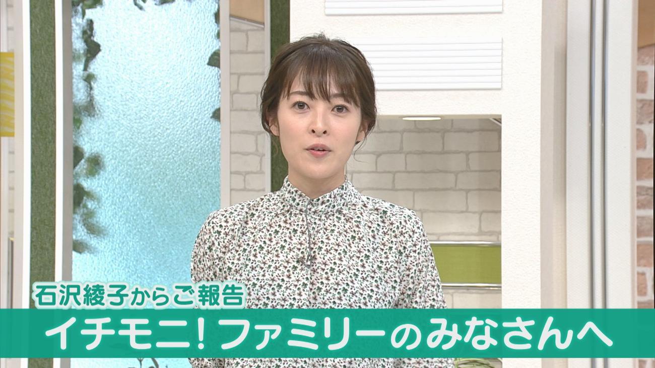 「イチモニ!」で番組卒業と退社を報告するHTB石沢アナウンサー