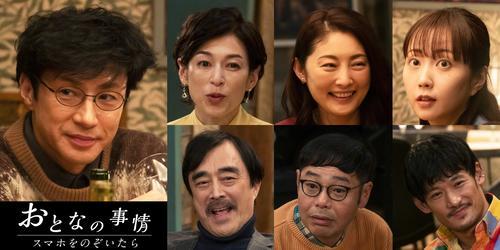 "Photo of Noriyuki Higashiyama Starring movie for the first time in 10 years ""Adult circumstances"" next year"