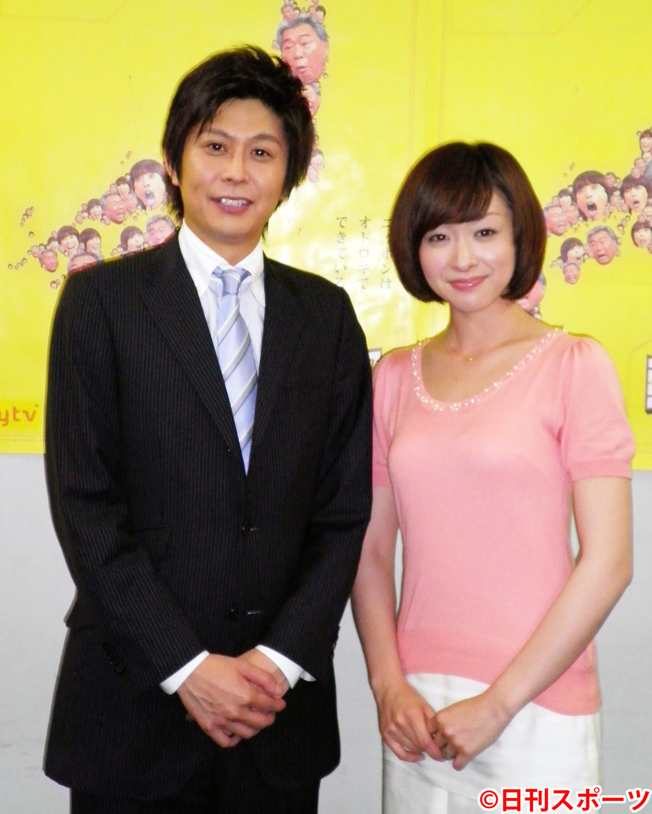 水沢駿(左)と黛英里佳(2011年6月6日撮影)
