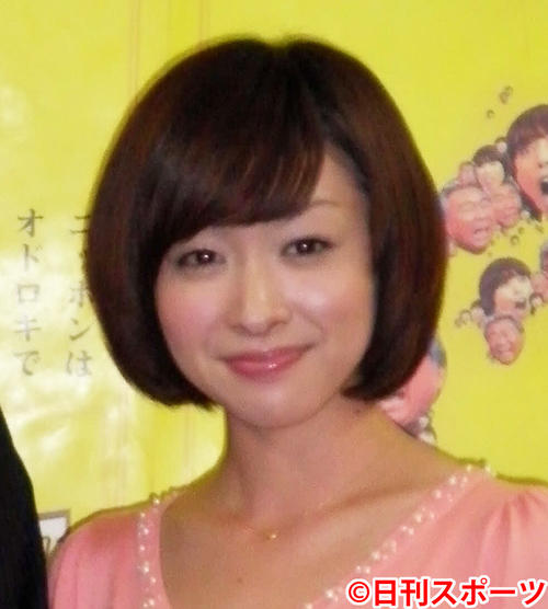 "Photo of ""ケンミンSHOW""黛英里佳が結婚「支え合って」"