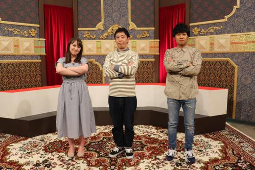 さらば青春の光の森田「モテたい!」静岡で初冠番組