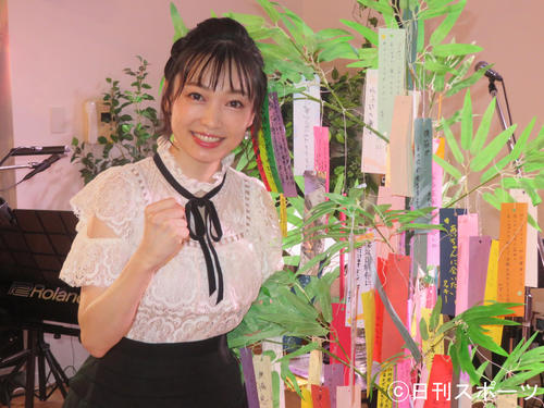 Photo of Enka singer Ai Nishida to challenge 100 songs by live streaming for 24 hours