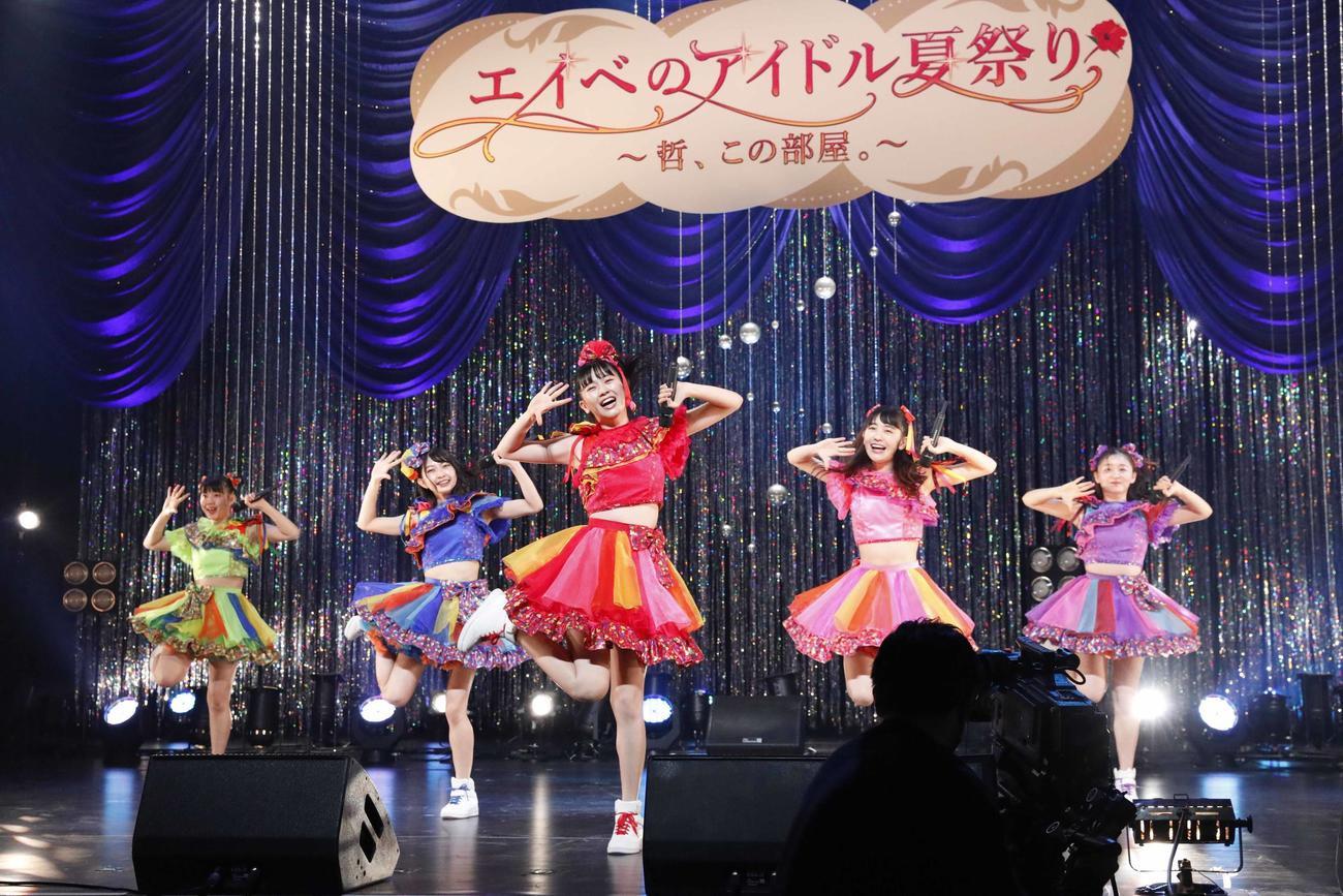 アイドルフェス「エイベの夏祭り」でパフォーマンスする超ときめきハート宣伝部