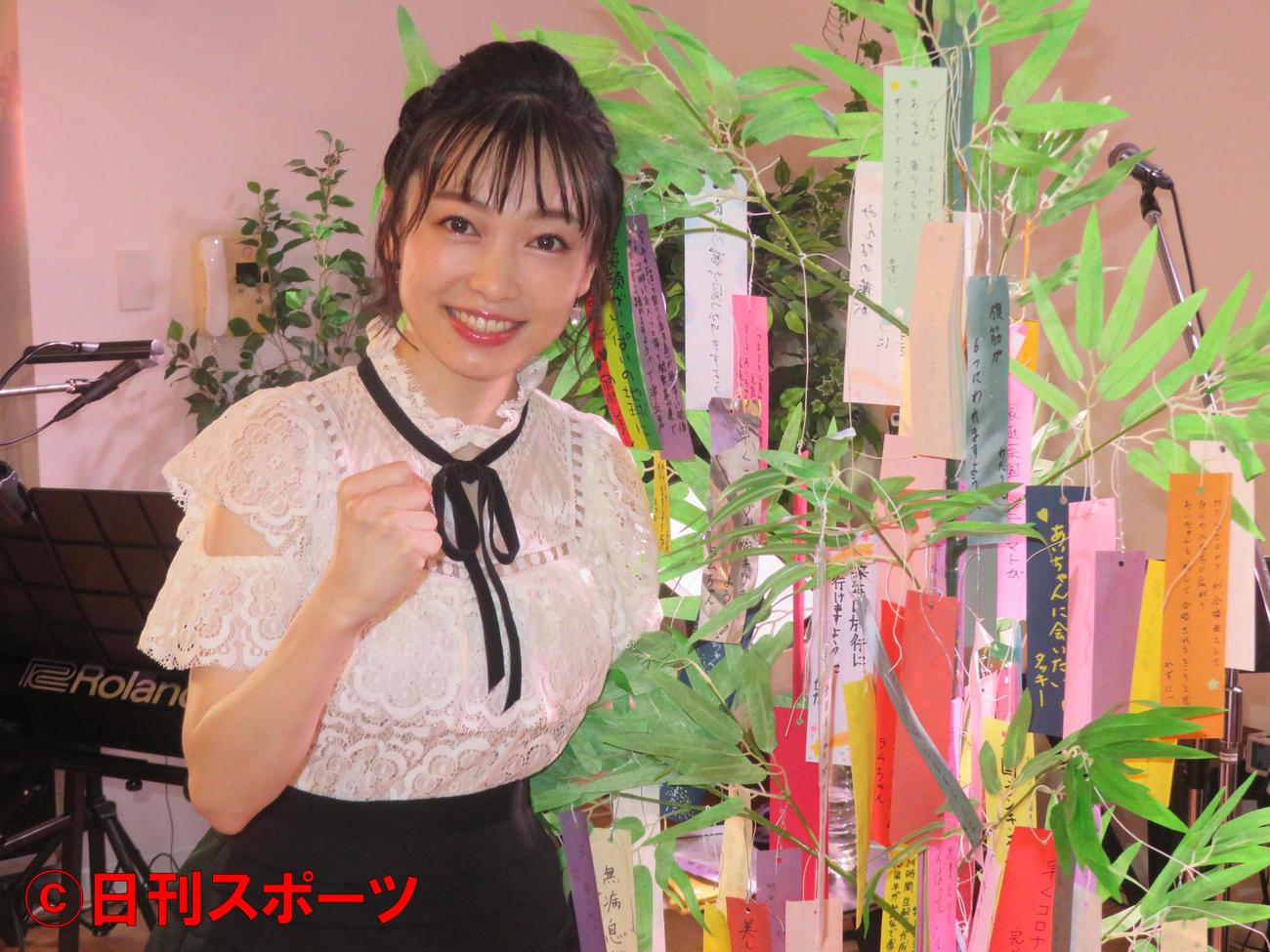 デビュー10周年記念24時間生配信を前に気合を入れる西田あい