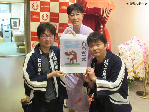 Photo of Hayashiya Sosuke, who is a 210,000 betting ticket, free rakugo story with dividends