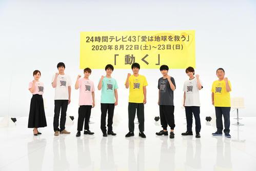 Photo of V6井ノ原「リアルな気持ちで」24時間テレビ会見