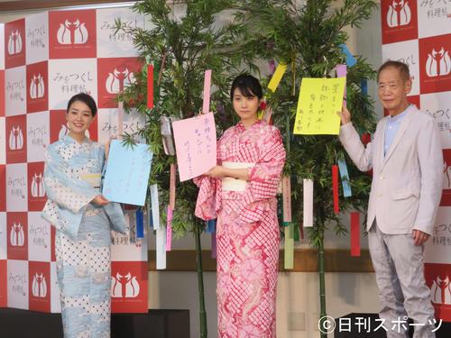 左から奈緒、松本穂香、角川春樹氏