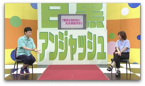 Photo of 「白黒アンジャッシュ」にオアシズ大久保佳代子出演