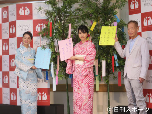 "Photo of Honoka Matsumoto and Nao are acclaimed by Haruki Kadokawa as a ""big actress"" in a yukata"