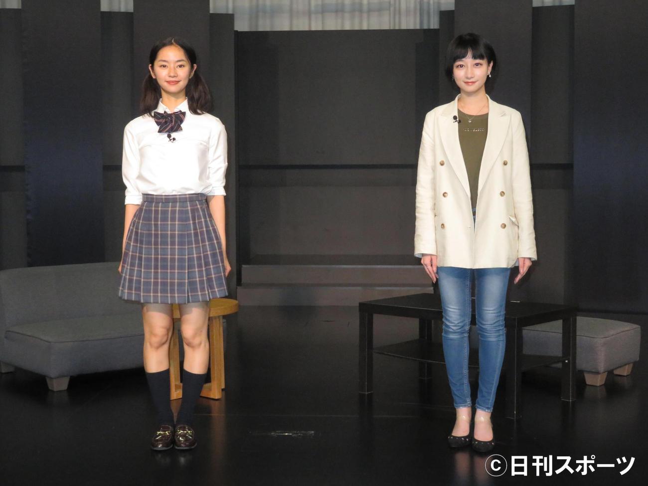初の一人芝居に挑戦した劇団4ドル50セント前田悠雅(左)と福島雪菜(撮影・横山慧)