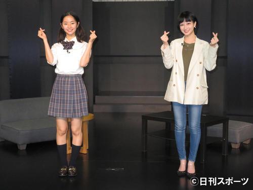 劇団4ドル前田悠雅、クレージーなツインテールJK