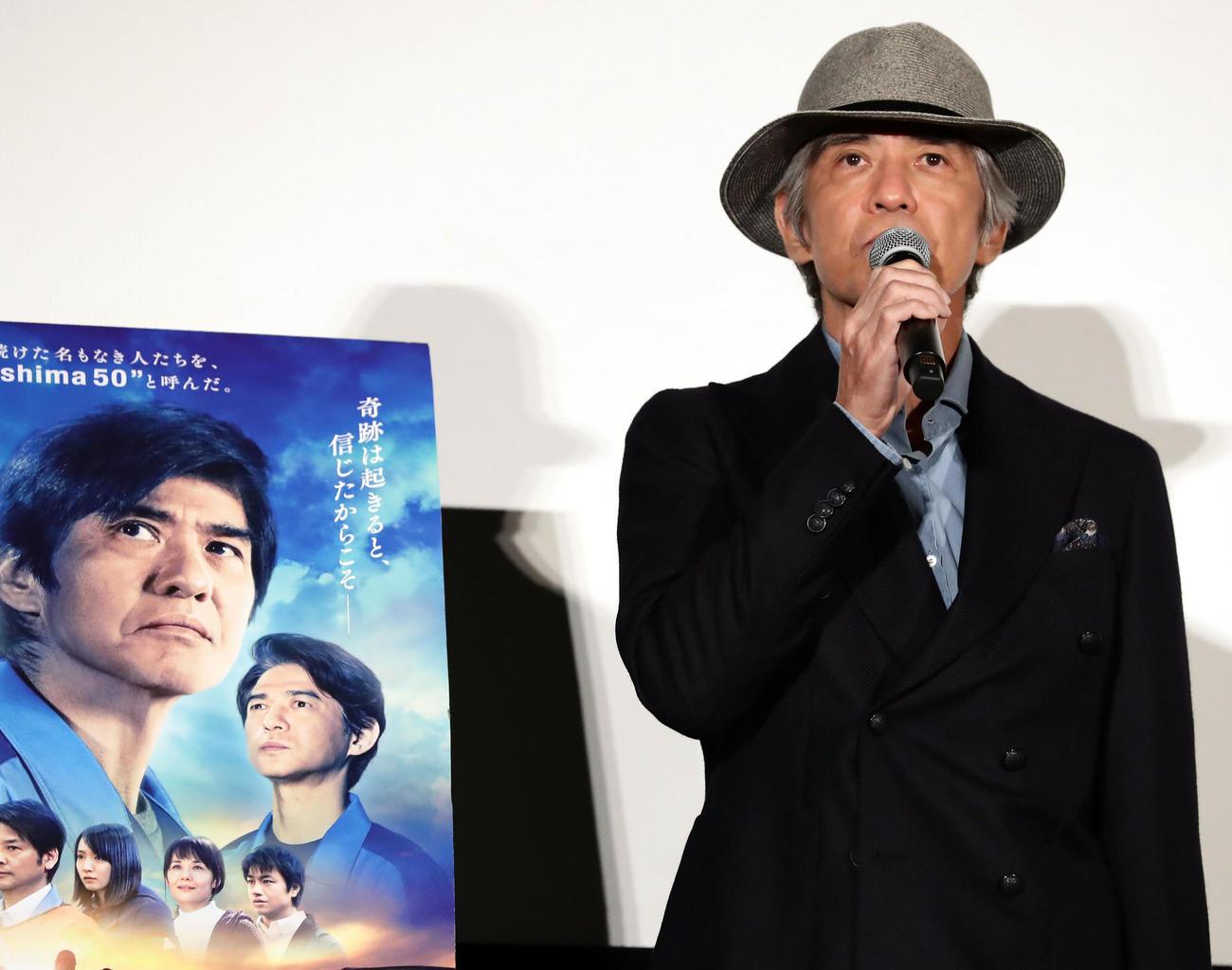 映画「Fukushima50」のカムバック上映舞台あいさつで、思いを語る佐藤浩市(撮影・浅見桂子)