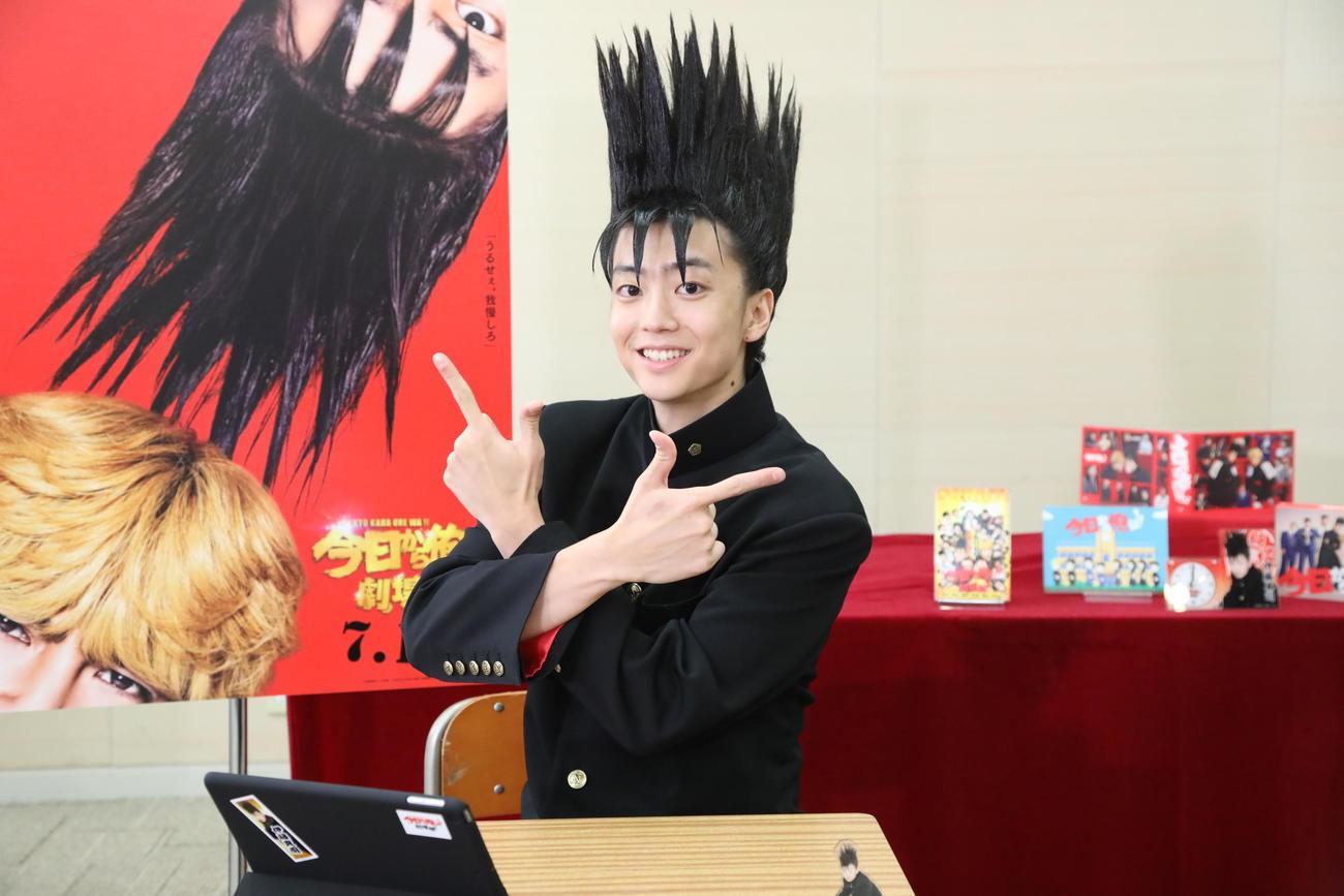 「今日から俺は!!劇場版」公開直前オンラインイベントに出演した伊藤健太郎