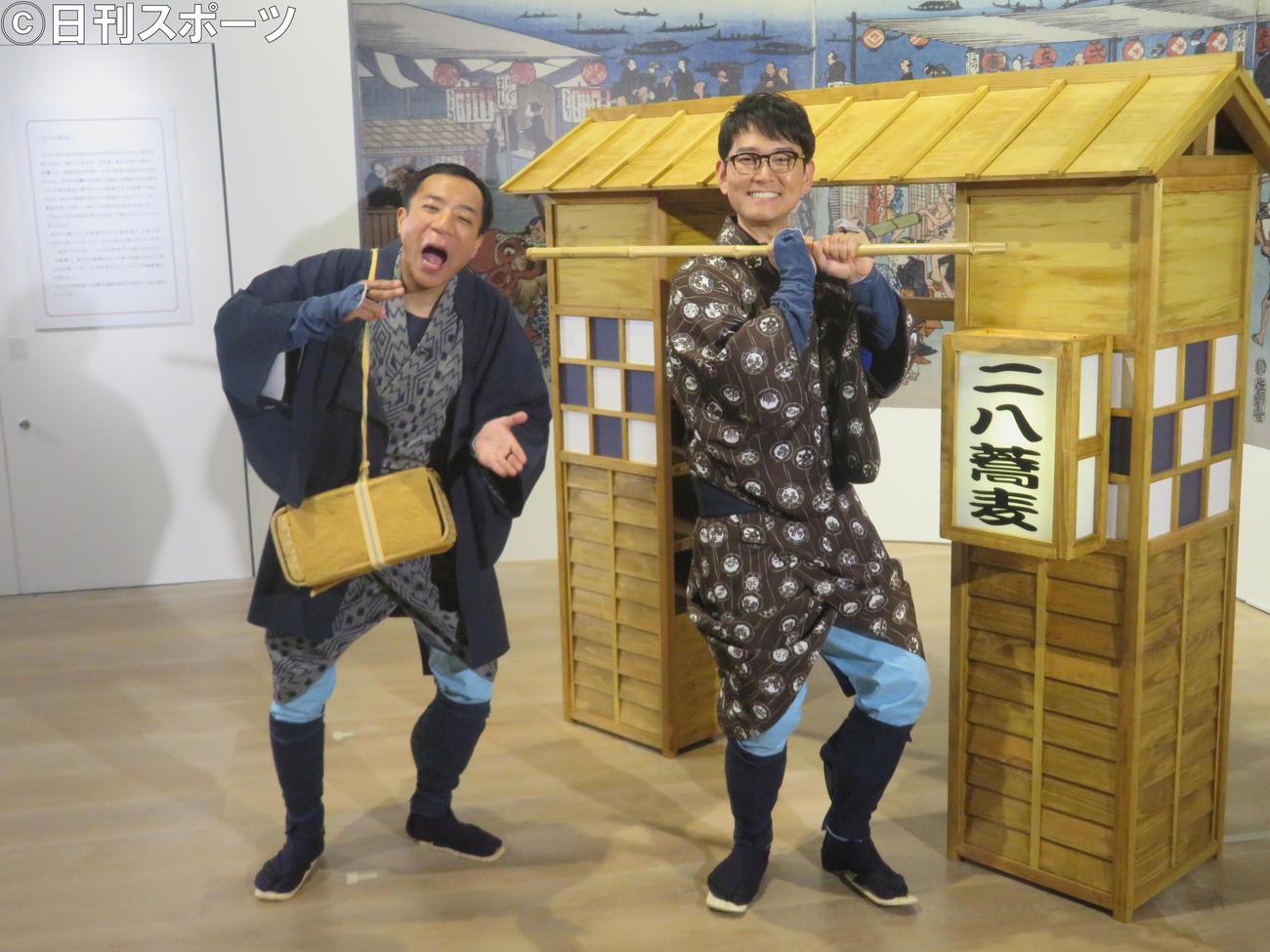 広報大使を務める浮世絵展の取材会に出席したナイツ塙宣之(左)と土屋伸之