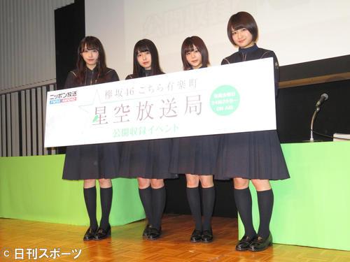 ラジオの公開収録に出席した(左から)渡辺梨加、長浜ねる、尾関梨香、織田奈那(撮影・横山慧)