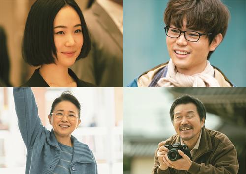 映画「浅田家!」の出演が明らかになった新キャスト。上段左から黒木華、菅田将暉。下段左から風吹ジュン、平田満