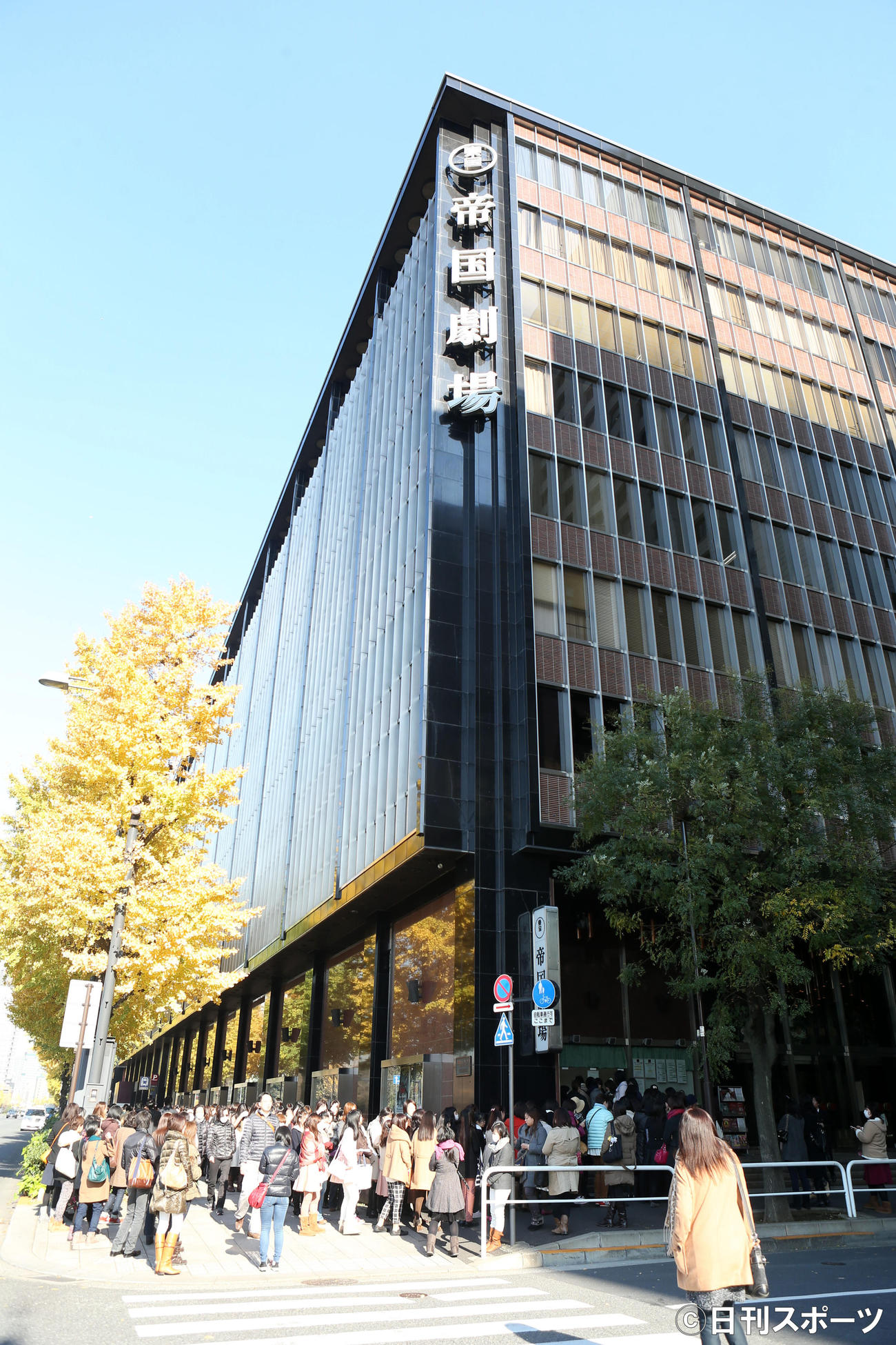帝国劇場の外観(2014年12月8日撮影)