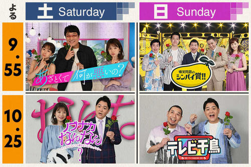 """Photo of Tomoya Nagase """"To the Next Place"""" / 22nd Entertainment Society News"""