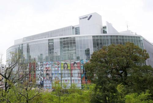 テレビ朝日(17年4月9日撮影)