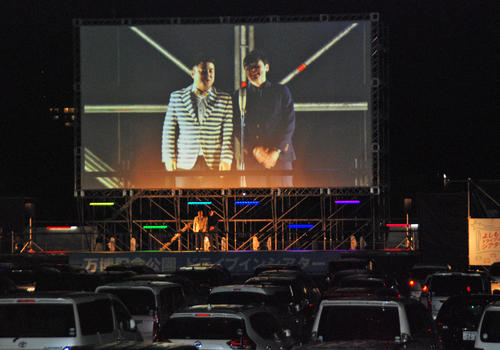 "Photo of Yoshimoto ""Drive-in Comedy"" applauding with headlights"