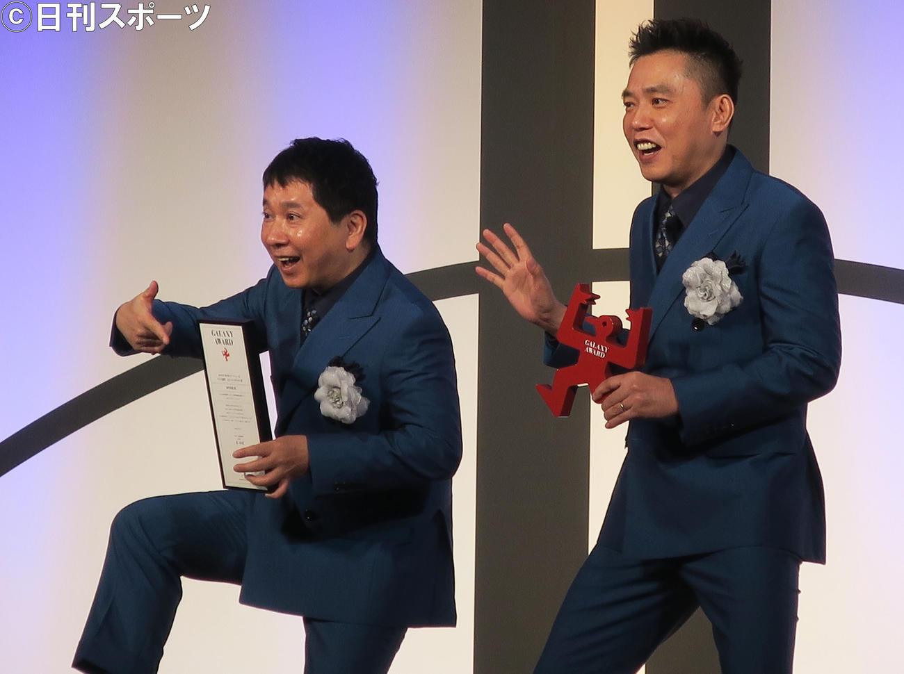 「第57回ギャラクシー賞ラジオ部門DJパーソナリティー賞を受賞し喜びを語る爆笑問題。左から田中裕二、太田光