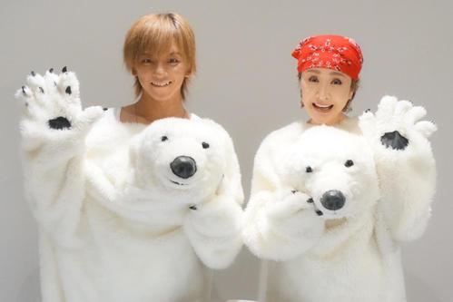 ユニット「シロクマ」としてシングル「しろくろましろ」の発売が決まった松岡充(左)と小林幸子
